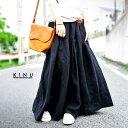 ラク可愛いstyleをレディなスカートで。麻フレアロングスカート・6月23日20時〜発売。##