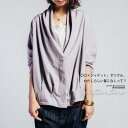羽織るだけでお洒落に導く。タックデザインジャケット・8月13日20時〜発売。##