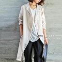 3,000円(税抜)以上で送料無料!燕尾風デザインがオシャレ度高い一着。ロングジャケット・7月7日20時〜発売。##