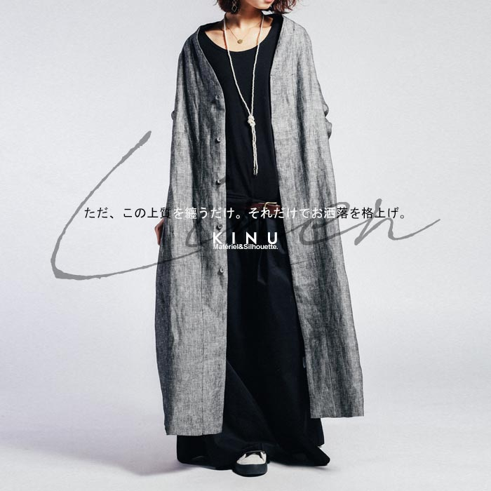 麻の風合いがイイ、究極の羽織り。ヘリンボーンロングジャケット・8月13日20時〜発売。##