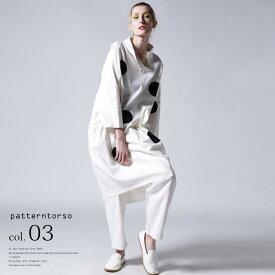 白を纏い、デニムに新鮮さをプラス。タックステッチデニム・再販。【A】「G」##×メール便不可!