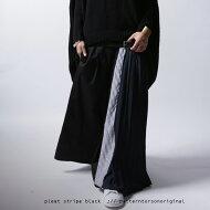 どの角度からも魅力が溢れる。異素材切り替えスカート・##