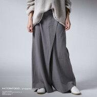 大人ワイド。巻きスカート風で捻りのあるデザインに。ラップワイドパンツ・##