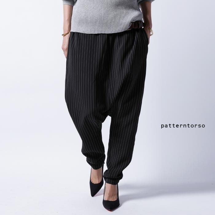 otonaストライプ。綺麗に穿けるモードパンツ。ストライプサルエルパンツ・9月23日20時〜発売。##