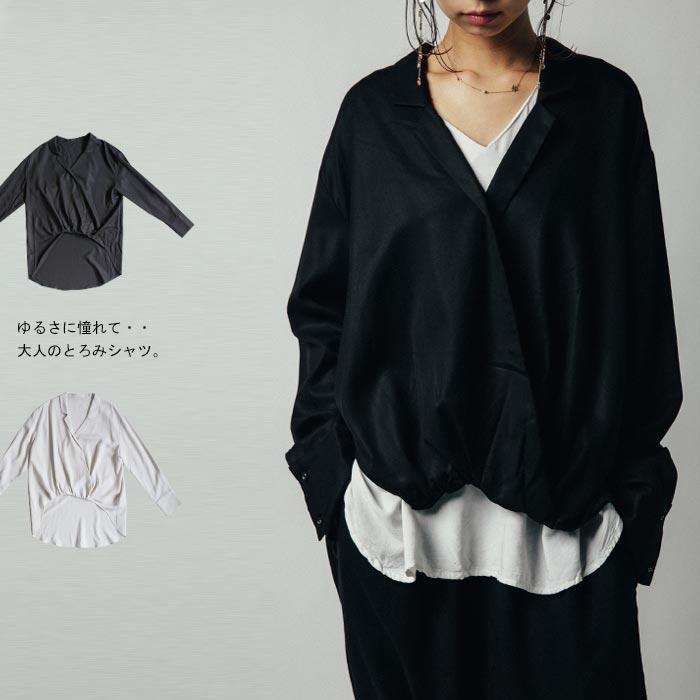 大人が着たい、こなれ変形design。カシュクールデザインシャツ・10月6日20時〜再再販。##「G」