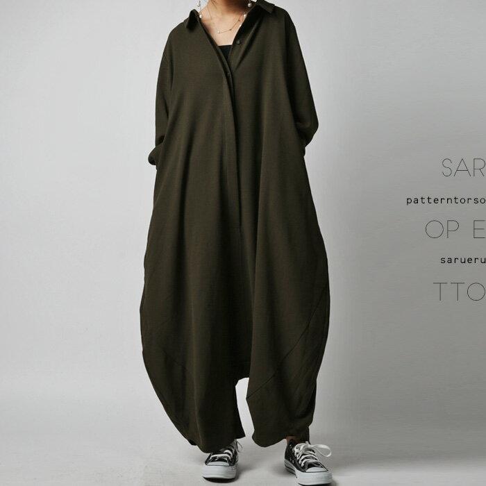落ち感たっぷり。ただのシャツじゃない抜群の存在感。シャツロンパース・1月12日20時〜再再販。「G」##×メール便不可!