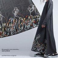 お洒落心を擽る、レトロな毛糸の落書き風柄。ヘムデザインウールワンピ・##×メール便不可!