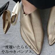 柔軟なフィット感と軽さで最高の履き心地。ドレープデザインシューズ・##×メール便不可!