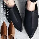 ポインテッドトゥシューズ 靴 パンプス 痛くない 送料無料・11月10日0時〜再再販。メール便不可