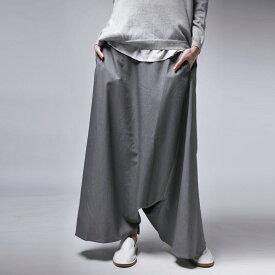 スカートのようなたっぷり裾フレアで。モードサルエルパンツ・20時〜再再販。「G」(100)◎メール便可!