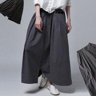 スカートのようなたっぷりボリュームで穿き心地抜群。変形ワイドサルエル・##×メール便不可!