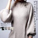 あの大人気、女子力ニットのNEWバージョン。ボートネック綿ニット・2月6日20時〜発売。##×メール便不可!