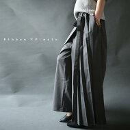 スカート?いえ、パンツなんです!『個性派甘辛ワイドパンツ。』欲ばりな私を満足させる。リボンプリーツワイドパンツ##