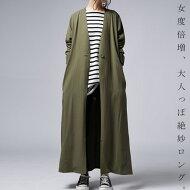 ロング羽織
