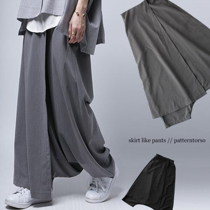 スカートのようなボリューム感と重ね着風デザイン。サルエルパンツ・2月13日20時〜発売。(80)◎メール便可!