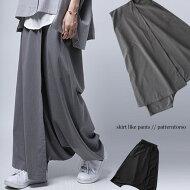 スカートのようなボリューム感と重ね着風デザイン。サルエルパンツ・(80)◎メール便可!