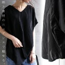 透け感を活かした表情、オトナの品ある肌見せ。半袖ドルマントップス・3月16日20時〜発売。(80)◎メール便可!