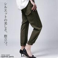 美ラインも着心地も外せないから、理想をカタチに。デザインパンツ・##