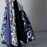 華やかに気分アガル花柄。花柄切り替えリブロングスカート・##×メール便不可!