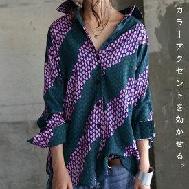 (楽天限定)アクセントに好印象。レトロ配色に惚れ。モダン柄シャツ・5月29日20時〜発売。(80)◎メール便可!
