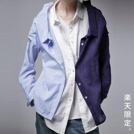 【楽天限定!!】変幻自在のフェイク重ね着シャツ。デザインシャツ・再販。「G」##×メール便不可!