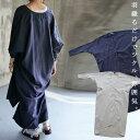 女っぽさに好都合。風合いに惚れる、コットンリネン羽織り・5月18日20時〜発売。##×メール便不可!