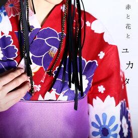 大発表!!艶やかに彩る花柄。帯&下駄付き花柄浴衣3点セット・##×メール便不可!【198B】