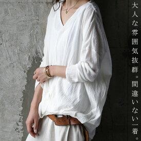 ナチュラルで極上の風合い。裾タック綿ドルマントップス・5月18日20時〜再再販。「G」##×メール便不可!