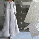プリーツで魅せる美しさのバランス。バックプリーツロング羽織り・6月12日20時〜発売##×メール便不可!
