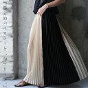 オトナイロ。動くたびに躍動するプリーツ。ロングスカート・6月15日20時〜発売。##×メール便不可!