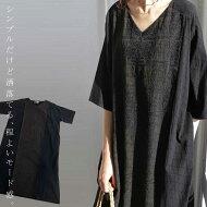 上品に、刺繍の甘さを緩和するブラック。クロスステッチ風ワンピ・6月5日20時〜発売。##×メール便不可!