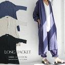 素材感、仕立ての良さが滲む。綿麻ロングジャケット・6月12日20時〜発売。##×メール便不可!