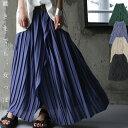 女っぽ倍増。動く姿も品よくかたどる。2wayプリーツスカート・6月26日20時〜発売。##×メール便不可!
