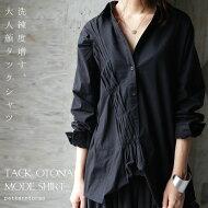 タックの美しいラインで女性らしく。アシメデザインシャツ・(80)◎メール便可!