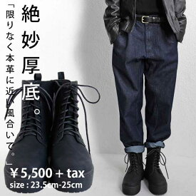 完売必至、あの人気厚底ブーツの進化系。厚底ショートブーツ・8月5日0時〜再再販。##×メール便不可!