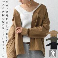 ミリタリーライク。レディなワーク感に惚れ。ノーカラージャケット・9月7日20時〜発売。##×メール便不可!