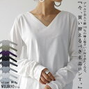 これさえあれば、強いミカタ。cottonVネックロンT・10月12日20時〜再再販。『M/L選べる。ベーシックシリーズ。』(50)…