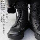 日本製。大人気厚底ブーツがレースアップに。本革スクエア厚底ブーツ ・10月10日0時〜再再販。メール便不可