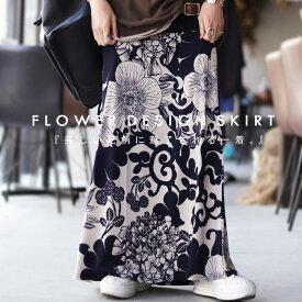 和テイストでもあり、多様な美しさ。2way花柄ロングスカート・5月23日20時〜再再販。『上品な花柄が女性の魅力増す。』##×メール便不可!