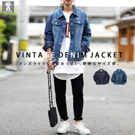ヴィンテージデニムジャケット・再再販。『愛用し続けたようなヴィンテージ感にとことん拘ってます。』「G」##×メール便不可!