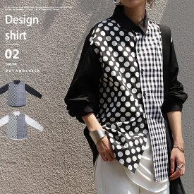 ドットとチェックの最強コンビ。デザインシャツ・11月25日0時〜再再販。綿100%(80)メール便可