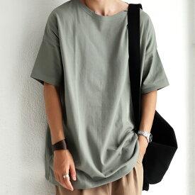 お洒落。ベーシックこそ流行り廃りなく長く着たい。バスクTシャツ・3月5日0時〜再再販。メール便不可【MENS】(REV)