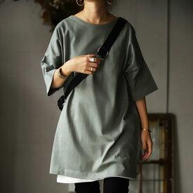 へたらなくて丈夫なバスク生地。ベーシックを長く着る。バスクTシャツ・3月5日0時〜再再販。メール便不可 母の日(REV)