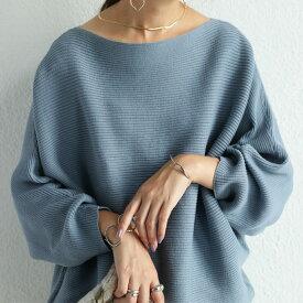 新色追加!楽々リブニットで女性らしく。リブ綿ニットドルマントップス 綿100%が新しい世界を開いてくれる。・9月10日0時〜再再販。メール便不可