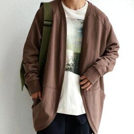 カジュアルなジャケット的存在。着脱しやすい手軽さ。綿裏毛カーデ 送料無料・12月10日0時〜再再販。メール便不可【MENS】