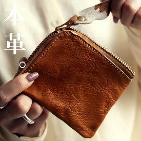 本革ミニウォレット 財布 本革 コインケース 日本製 革・9月9日10時〜再再販。(50)メール便可