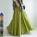 風になびかせて今日も歩く。フレアデザインスカート・4月25日0時〜再再販。惚れ色で甘さだけじゃない。揺れ感ふわっと…