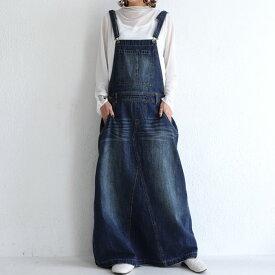 味わい加工のデニムのサロペスカートが来た 送料無料・12月30日0時〜再再販。デニムサロペスカートメール便不可