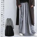 シフォン×ケーブルニット。柔らか女性らしい印象に。異素材切替スカート・##×メール便不可!【1911B】