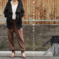 あったかボリューム。ビッグな襟元で女性らしい抜け感を。ライダース風ブルゾン・##